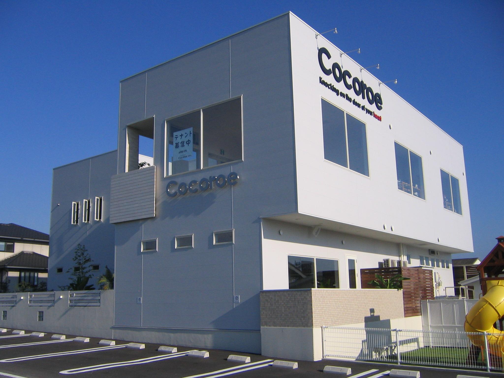 Cocoroe